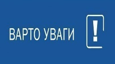 Подай онлайн заяву на отримання молодіжного кредиту для будівництва (придбання) житла за рахунок  статутного капіталу Держмолодьжитла з відсотковою ставкою у розмірі облікової ставки Національного банку України.