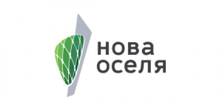 Вітання з нагоди 10-ї річниці плідної та успішної діяльності ТзОВ «Бізнес-Вектор ДК» Нова оселя