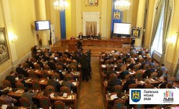 На сесії затвердили міську програму забезпечення житлом молодих сімей та одиноких молодих громадян м. Львова на 2018 - 2022 роки